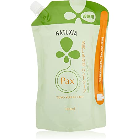 [Amazon限定ブランド] NATUXIA(ナチュシア) パックスお肌しあわせ ハンドソープ 大容量 石鹸 詰替え用 900ml