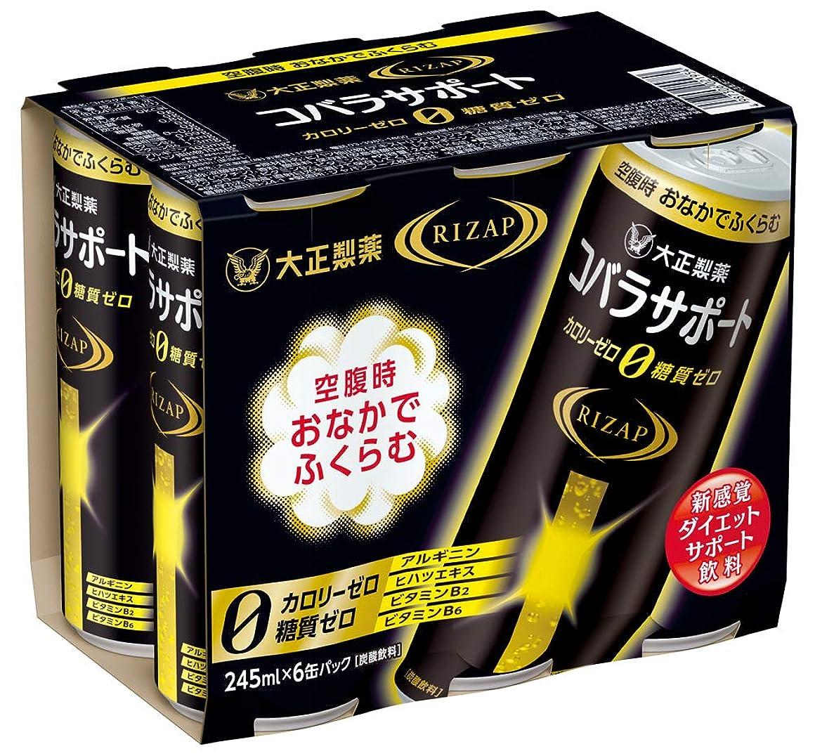 社会ゴミ箱成長コバラサポートR 6本セット【期間限定】【ライザップコラボ品】