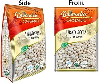 Dwaraka Organic Urad Gota Black Gram Whole Washed Lentil - USDA Organic (2 lbs / 908 g)