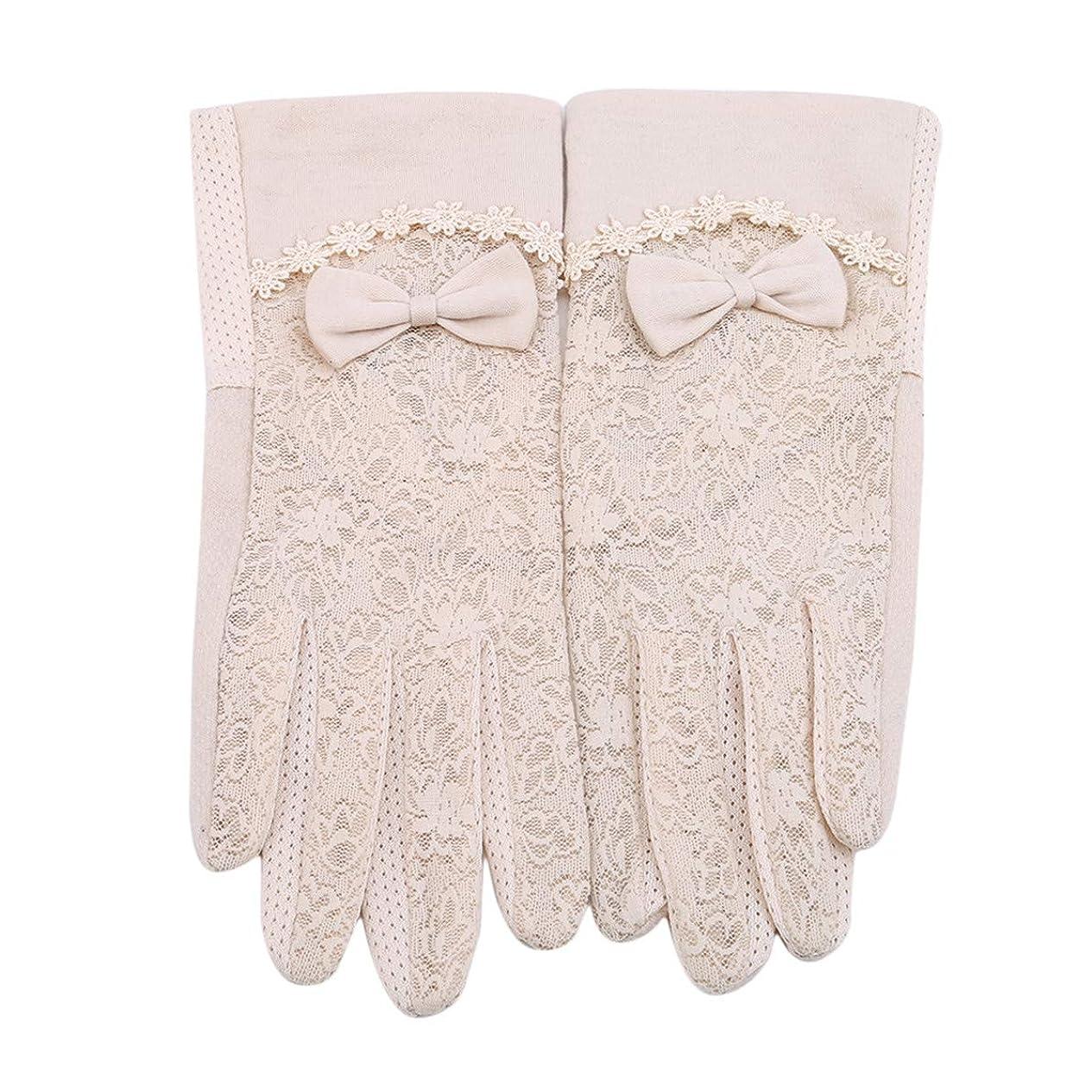 誤ってウェイター硬いMODMHB 手袋 UVカット 手触りが良い 紫外線カット 日焼け防止 ハンド ケア 手荒い対策 保湿 保護 抗菌 防臭