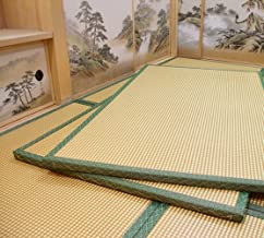 j-beauty Japanese Square Tatami Mat,2inch Thickness (30cm x 30cm)