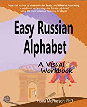 Easy Russian Alphabet: A Visual Workbook