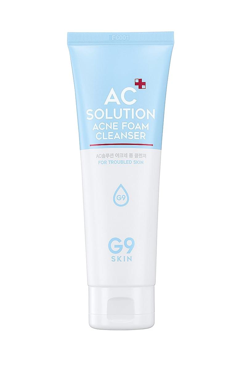 月面付与でも【G9SKIN】AC SOLUTION ACNE FOAM CLEANSER / ACソリューションニキビフォームクレンザー