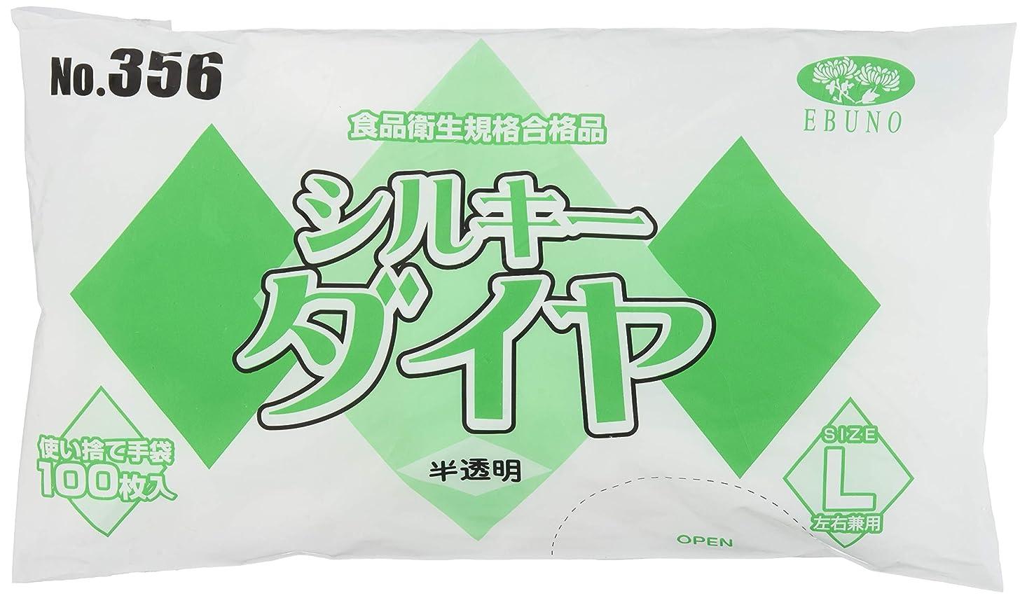 パーク補正貞No.356 食品加工用使い捨て手袋 シルキーダイヤ 半透明 Lサイズ 袋入 100枚入