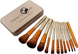 Puna Store 12 Piece Makeup Brush Set with Storage Box