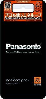 パナソニック エネループ 単3形充電池 8本パック 大容量モデル エネループ pro BK-3HCD/8