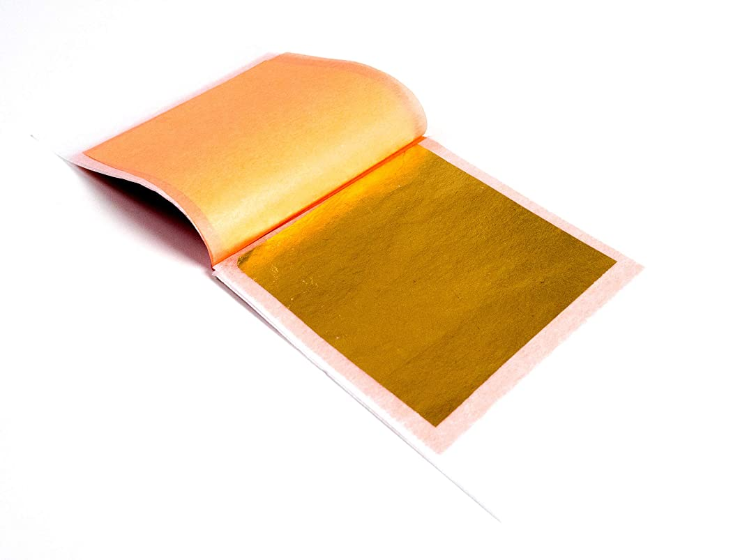 24 Karat Edible Gold Leaf Firm Transfer Sheets by Slofoodgroup (Hard Press Transfer Sheets) 25 Sheets per Book, 3.15 in. by 3. 15 in. Hard Press Transfer Sheets