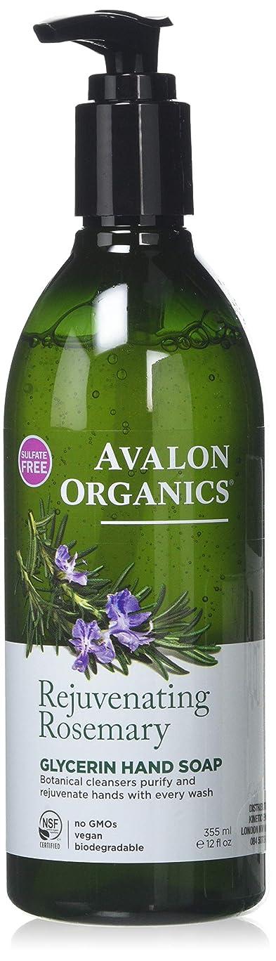 トチの実の木寝室を掃除する限られたアバロンオーガニック[AVALON ORGANICS]ハンドソープローズマリー355ml