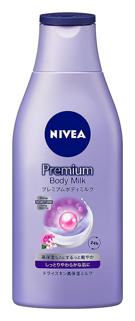 体スナック変数ニベア プレミアム ボディミルク 200g