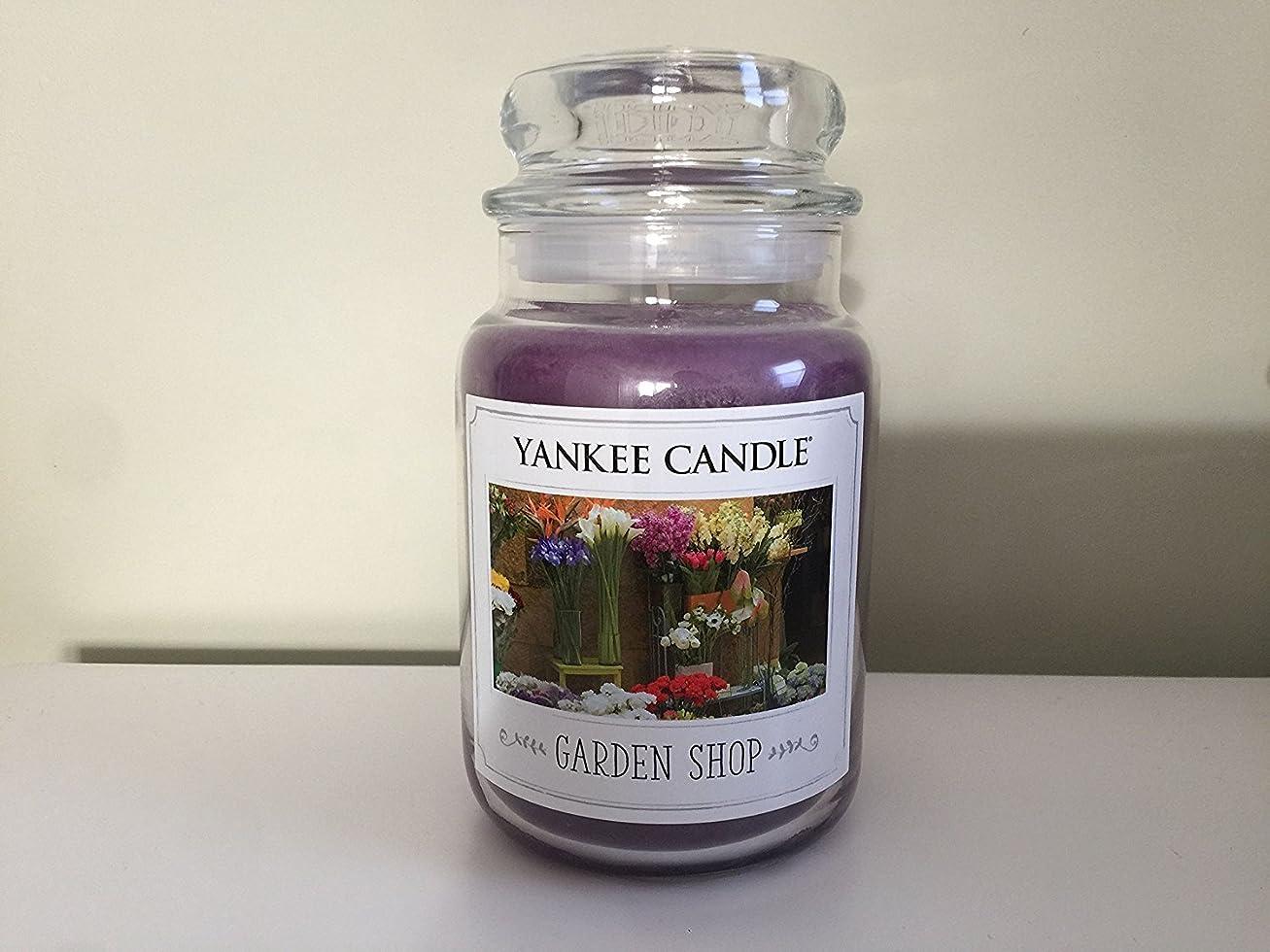 ダッシュ教会量でYankee Candle