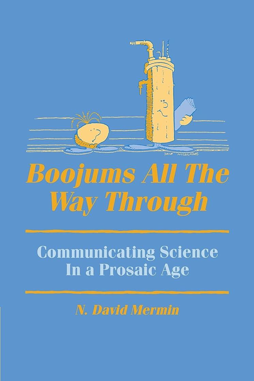アクチュエータ気分長さBoojums All the Way through: Communicating Science in a Prosaic Age