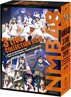 【Amazon.co.jp限定】NMB48 3 LIVE COLLECTION 2019(ビジュアルシート3枚セット(Amazon.co.jp ver.)付) [DVD]...