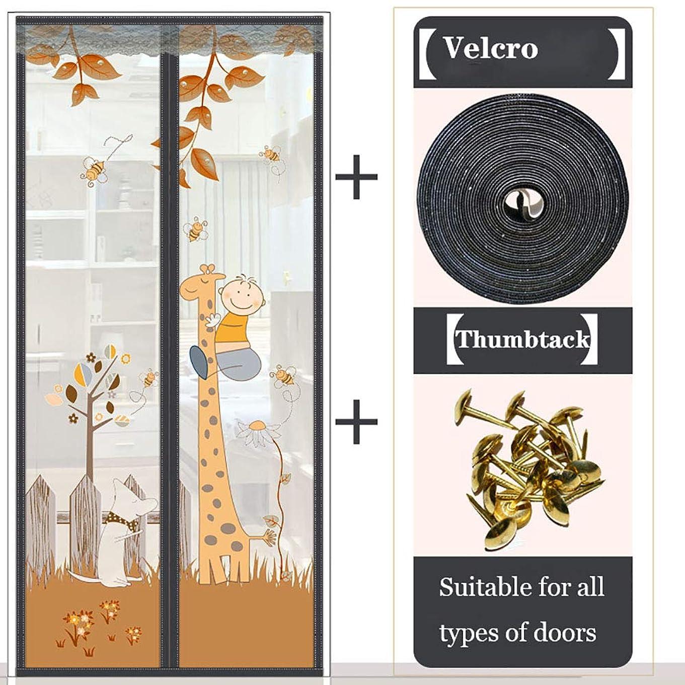 軽く重要なエミュレートする蚊よけのドアのスクリーン、鋭い穴が空いていない状態でも簡単に取り付け可能,Brown,100*210cm