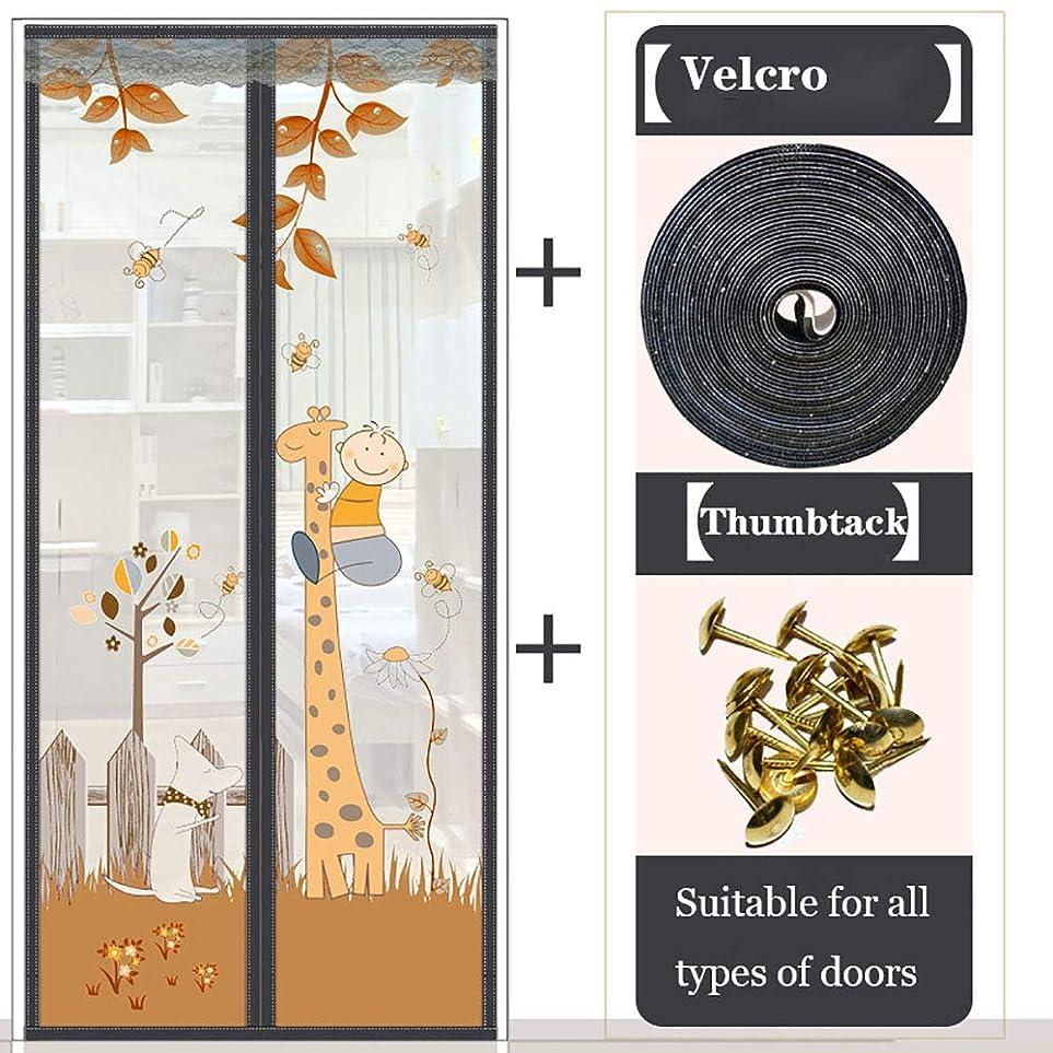 とげのある実験をする部分的蚊よけのドアのスクリーン、鋭い穴が空いていない状態でも簡単に取り付け可能,Brown,100*210cm