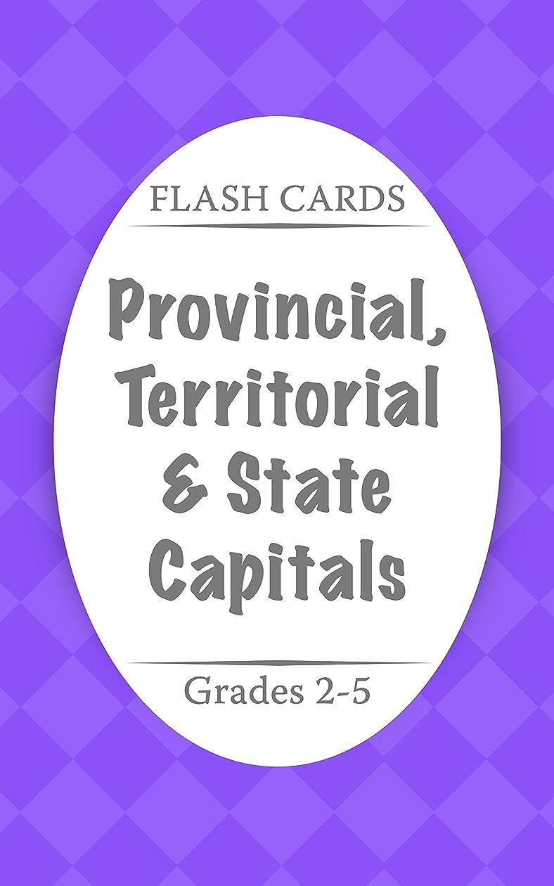 投資肝びっくりするFlash Cards: COMBINED Capitals (Capitals Flash Cards Book 3) (English Edition)