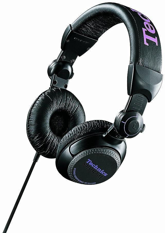 単位晩ごはんサンプルパナソニック Technics RP-DJ1200 DJヘッドホン ブラック 日本製 [並行輸入品]
