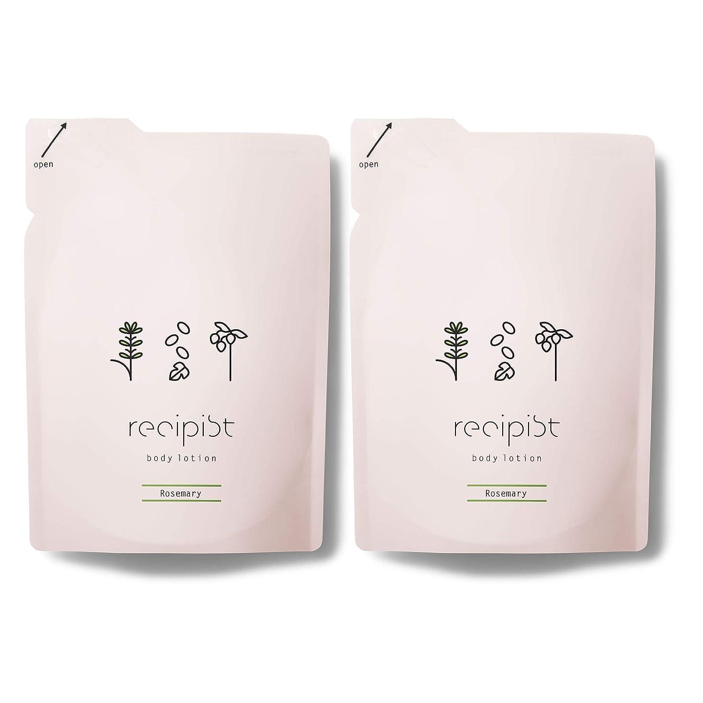 減衰提出するペグレシピスト しっかりうるおうボディーローション ローズマリーの香り 詰め替え用 170mL×2個セット