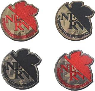 Neon Genesis Evangelion NERV Organization US Army USA Embroidered MilitaryTactical Moral Patch Badge for Uniform Cosplay - 3.54 inch Diameter 4PCS