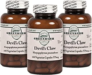 3 Bottle Pack Devil's Claw Root 100 Pure Natural Vegetarian Capsules per Bottle 575mg. for Joint Pain, Muscle Pain, as a Fever Reducer, Digestive Tonic, and Blood Purifier. No Additives.