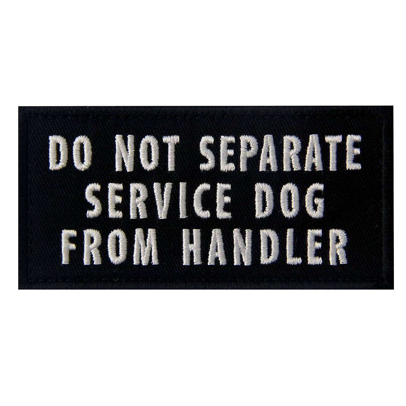 Do Not Separate Service Dog from Handler Vests/Harnesses Emblem Embroidered Fastener Hook & Loop Patch, 4 X 2 Inch