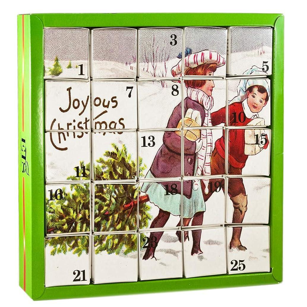 English Tea Shop Joyous X'mas Advent Calendar Nylon Pyramid, 50 Gram