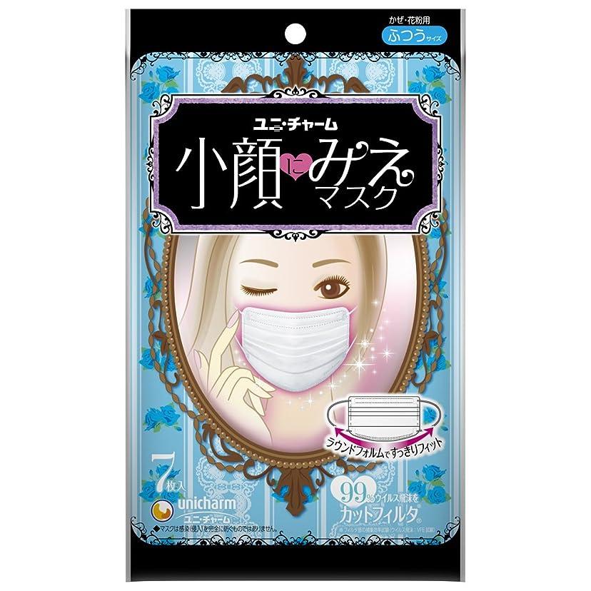 バーマド説得化粧小顔にみえマスク ふつうサイズ 7枚入
