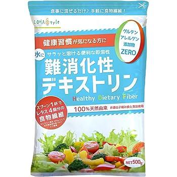 ロハスタイル 難消化性デキストリン 水溶性食物繊維 サラッと溶ける(500g 約50日分) フランス産 とうもろこし