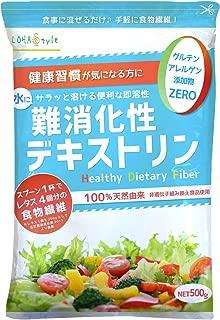 LOHAStyle 難消化性デキストリン サラッと溶ける特殊加工 フランス産 とうもろこし Non-GMO 500g (Amazon発送)