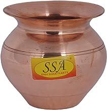 SHIV SHAKTI ARTS® Handmade Pure Copper Kumkuma Kalash/Lota with Line Design Volume=250 ML for Diwali, Pooja, Festival-Home Decoration::Set of 1