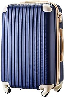 [トラベルハウス] Travelhouse スーツケース キャリーバッグ キャリーケース 超軽量 TSAロック搭載 機内持込 360度回転 ファスナー式 国際的 半鏡面 人気色【一年安心保証】(25色4サイズ対応)