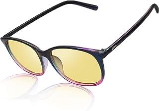 نظارة نايت فيجين للقيادة جي إل فري جلير، نظارة شمسية للعدسات الصفراء للرجال والنساء