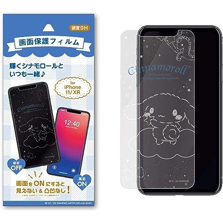 サンリオ iPhone 画面 保護フィルム シナモロール 11ProMAX/XSMAX/11/XR/11Pro/XS/X スマホフィルム (iPhone 11 / XR)