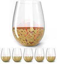 Gold Rimmed Stemless Wine Glasses, 18oz – Set of 12 Elegant Cocktail Tumblers – Premium Glass Drinking Cups – Deluxe Gift Pack - Dishwasher Safe – by Kitchen Lux
