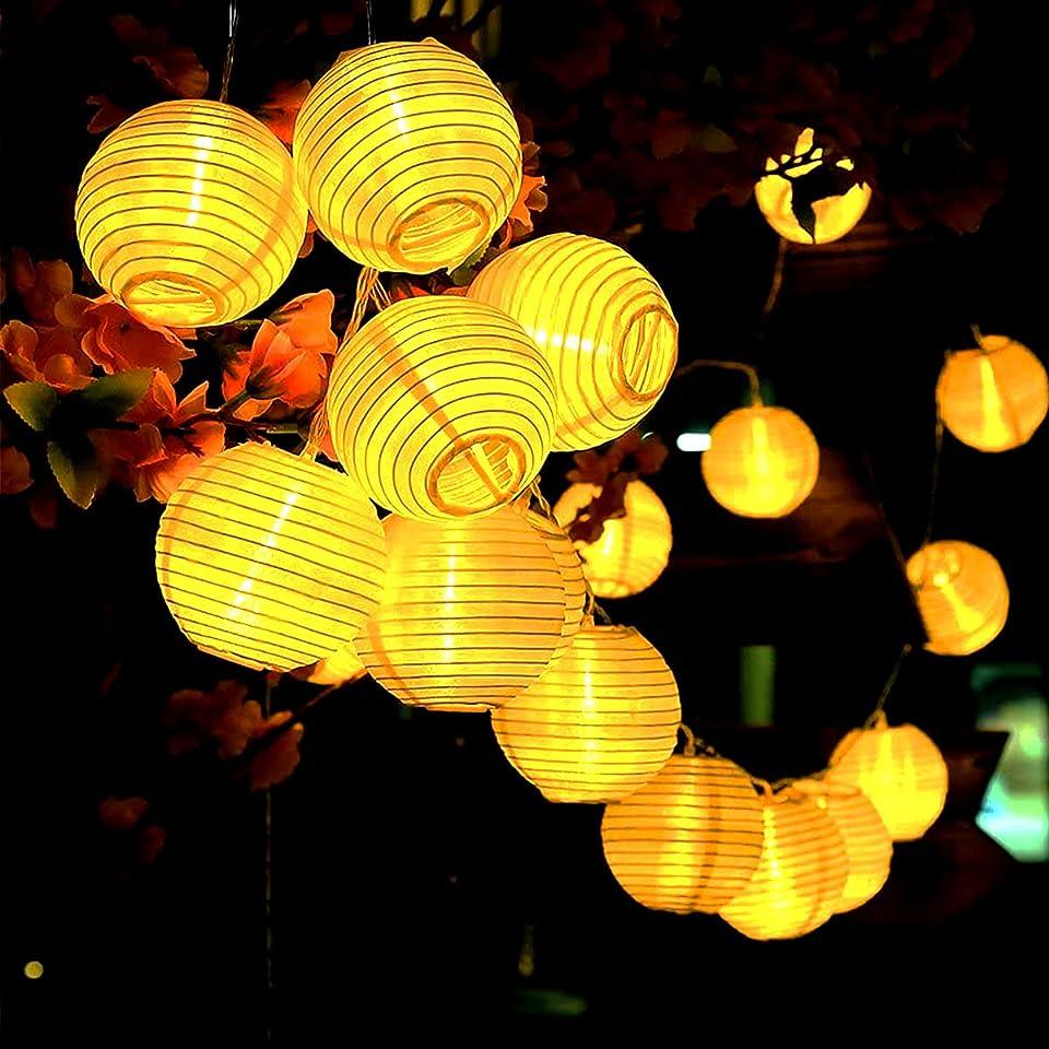 Solar lichterkette lampions aussen, 6.5m 20LED lampions solar außen 8 Modi IP65 Wasserdicht solar lampions Lichterkette für Weihnachten Raumsdekorationen Partys Hochzeiten Garten Balkons[Warmweiß]