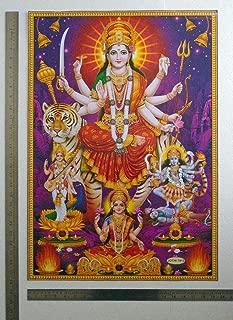 Durga Bhavani, Kali Saraswati Lakshmi Maa, Poster Large Size 19x27 Inches
