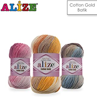 4 Balls Alize Cotton Gold Batik, Knitting Yarn, Crochet Yarn, Soft Yarn, Acrylic Yarn, Multicolor Yarn, Microfiber Yarn, Cotton Yarn, Turkish Yarn