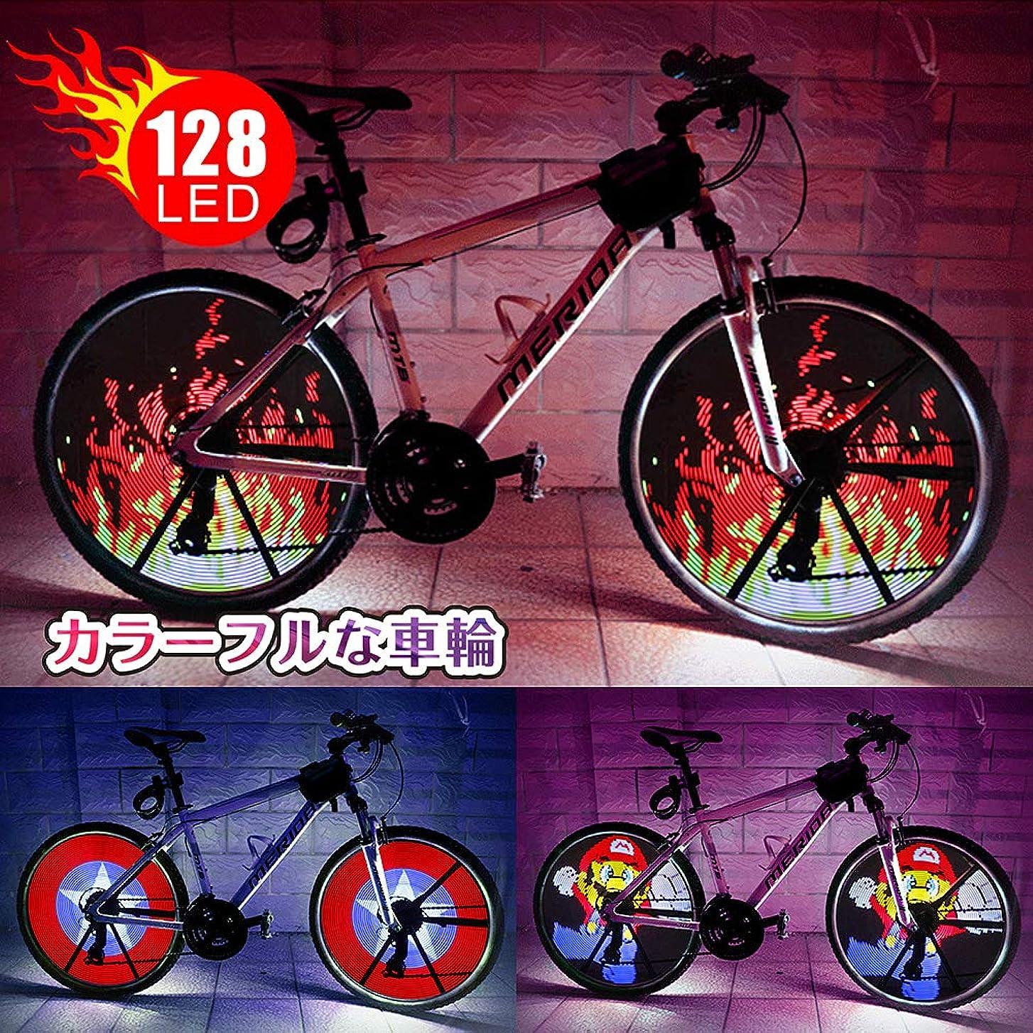 すり減る一過性ラベ自転車ホイールスポークLEDライト ホイールライト 自転車ダイヤライト 防水DIYプログラムディスク 風火輪電池カラータイヤ部品 子供と大人 66センチ自転車ホイールLEDランプ