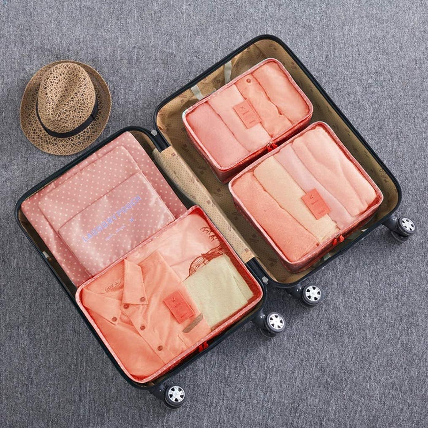打倒申し込むコテージキューブパッキング パッキングキューブ多機能折りたたみ旅行収納袋6セット旅行オーガナイザー ジッパーと靴の袋 DWWSP (Color : K)