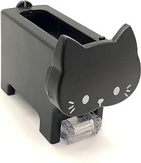 Cute! Black Cat Washi Tape Dispenser, Masking Tape Dispenser, Cutter, Portable, for Arts, DIY Crafts, Scrapbooking (2 Pack)