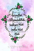 Muslim Notebook: Start with Bismillah, end with Alhamdulillah | Islamic themed Journal, notebook and diary for Muslims |120 Pages 6x9