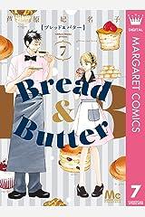 Bread&Butter 7 Bread&Butter (マーガレットコミックスDIGITAL) Kindle版