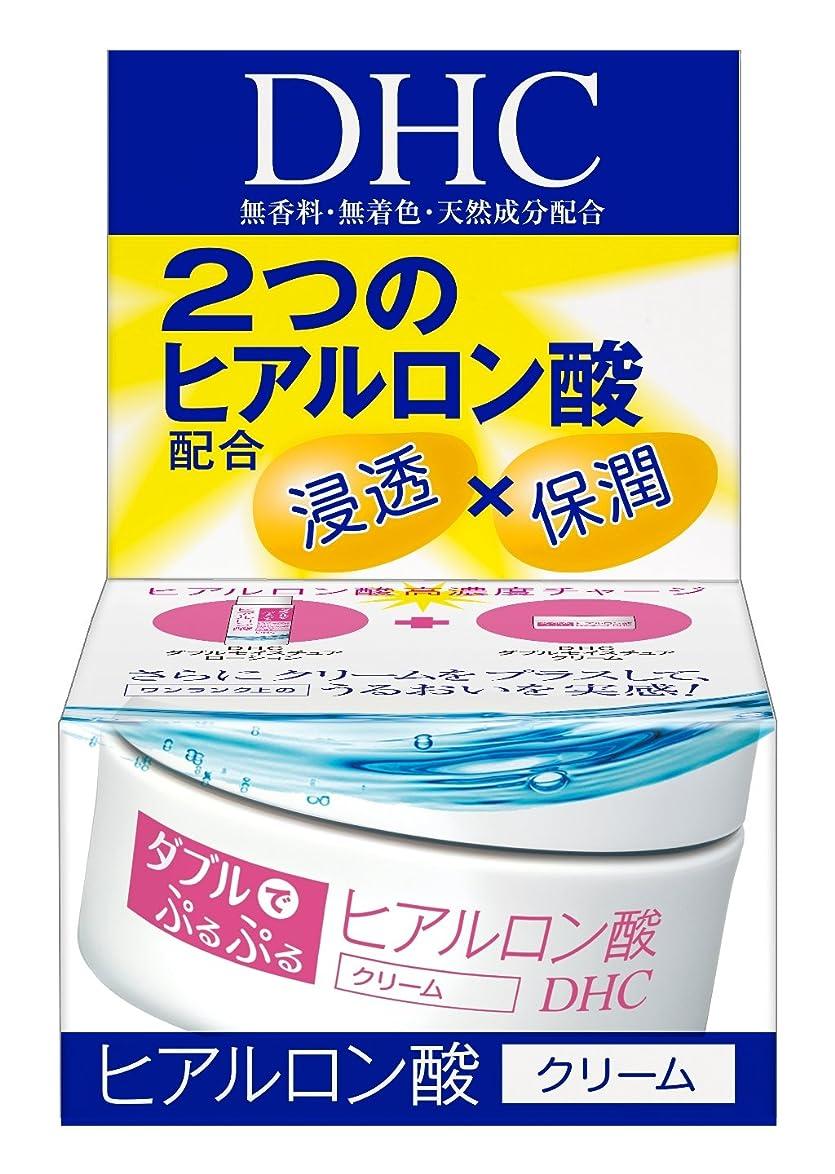 ラウンジ変形快いDHC ダブルモイスチュアクリーム 50g