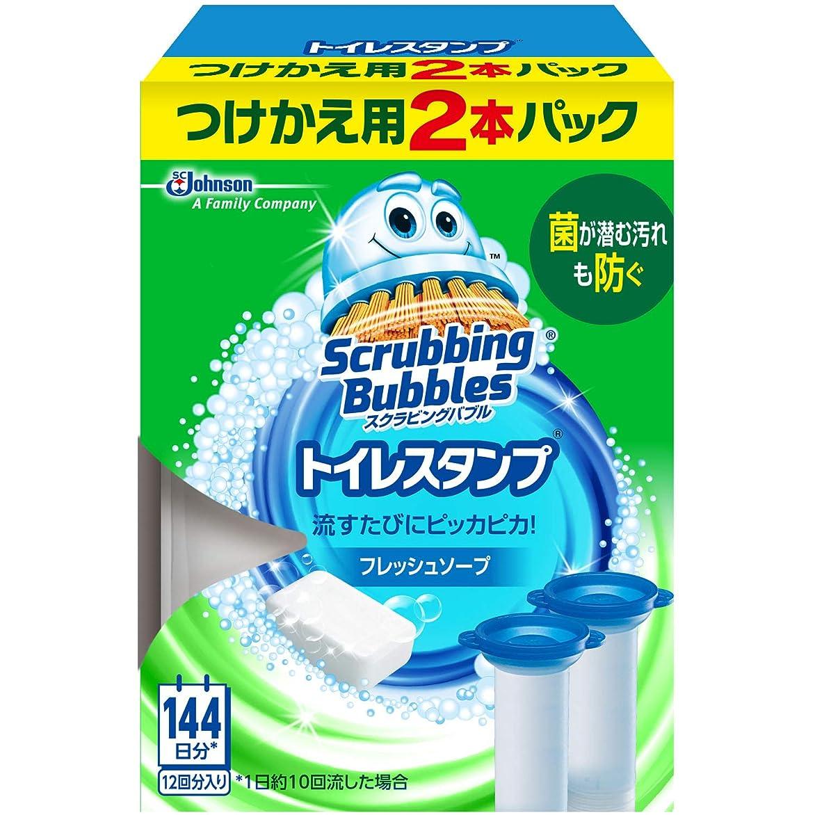 休戦うぬぼれ窒素スクラビングバブル トイレ洗浄剤 トイレスタンプクリーナー フレッシュソープの香り 付替用2本 38g×2本