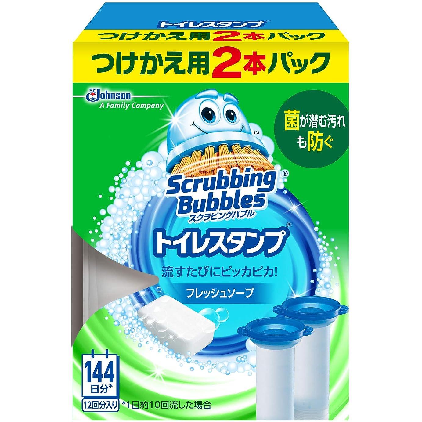 ブラウス無数のピクニックをするスクラビングバブル トイレ洗浄剤 トイレスタンプクリーナー フレッシュソープの香り 付替用2本 38g×2本