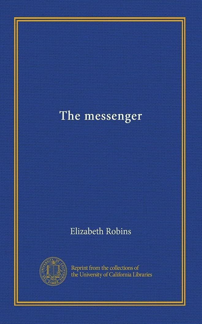 迷惑賄賂りんごThe messenger