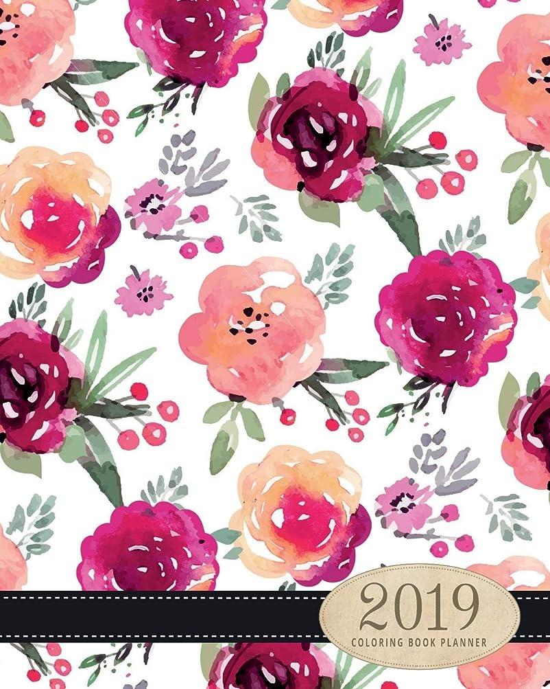 事業内容防衛タバコ2019 Coloring Book Planner: A January 2019 Thru June 2020 Weekly and Monthly Planner with 125 Coloring Pages (Coloring Book Planners)