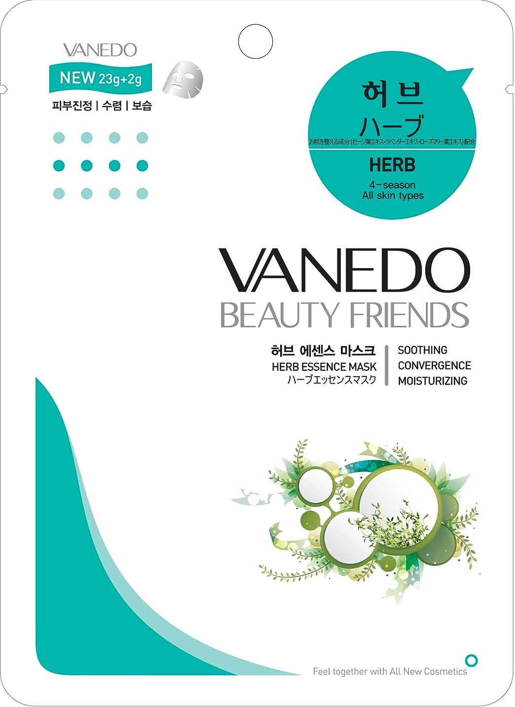 叱るシェード忍耐【VANEDO】バネド シートマスク ハーブ 10枚セット/エッセンス/保湿/フェイスマスク/フェイスパック/マスクパック/韓国コスメ [メール便]