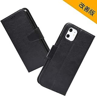 iPhone 11 ケース 手帳型 Qi充電対応 スマホケース iPhone 11 ケース 横置き機能 カードポケット付き Arae アイフォーン 11 6.1インチ 対応用 財布型 ケース カバー (ブラック)