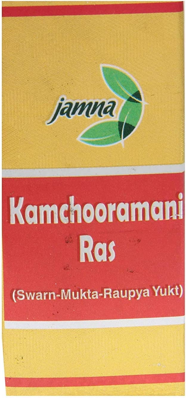 Jamna Kamchooramani Ras 25 Tablets New High order product -