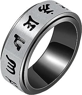 om rings online